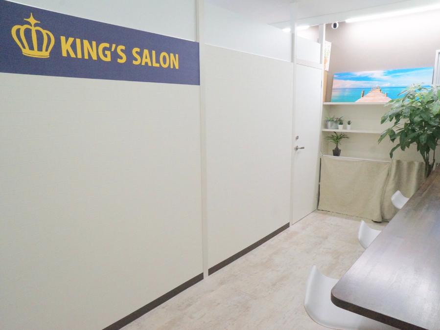 キングスサロン東京立川店のサムネイル画像