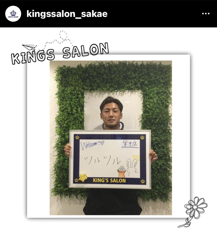 キングスサロン名古屋栄本店 お客様の声 サムネイル画像