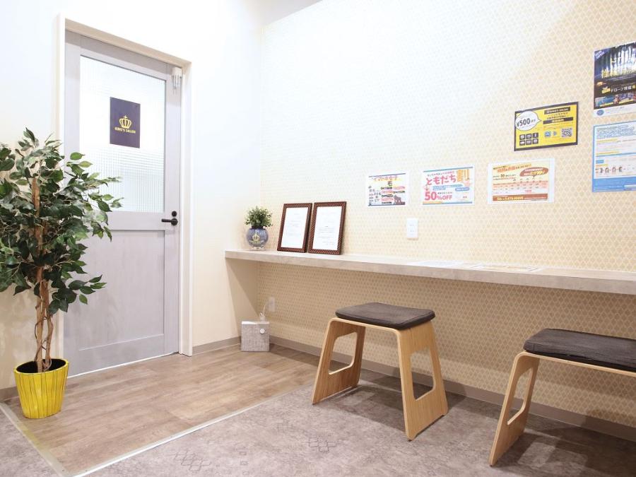 キングスサロン神戸ハーバーランド店のサムネイル画像