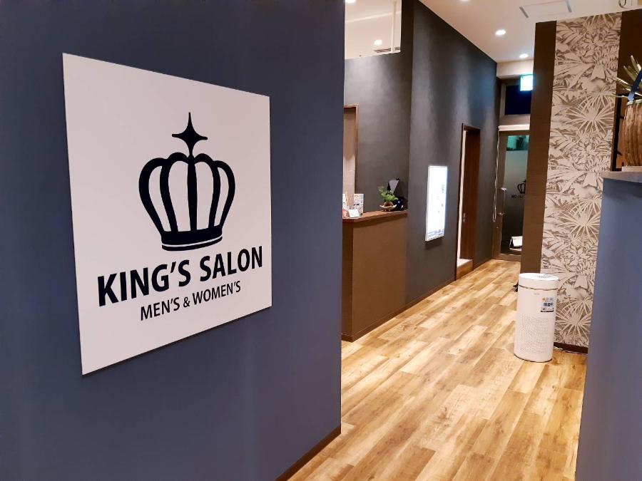 キングスサロンMEGAドン・キホーテ 岐阜瑞穂店のサムネイル画像