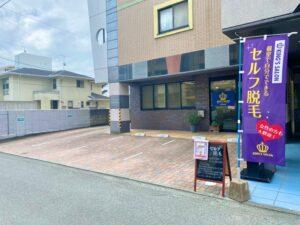 キングスサロン熊本月出店gallery写真