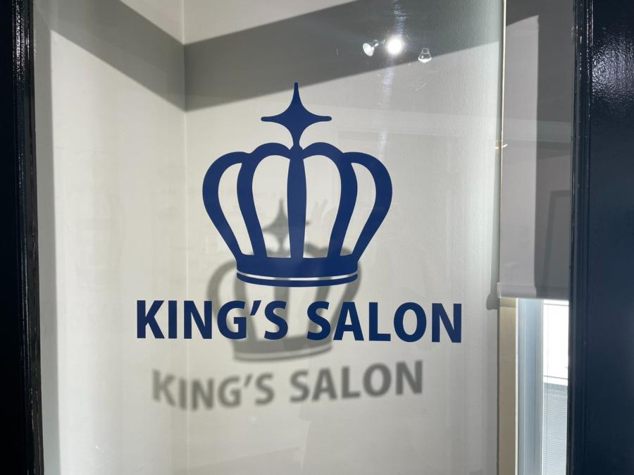 キングスサロン大阪梅田店のサムネイル画像