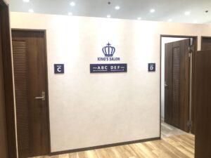 キングスサロンMEGAドン・キホーテ浜松可美店gallery写真