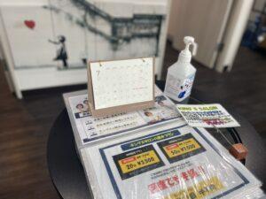 キングスサロン大阪梅田店gallery写真