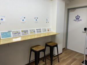 キングスサロン京都河原町三条店gallery写真
