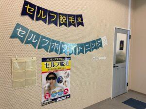 キングスサロン神戸ハーバーランド店gallery写真