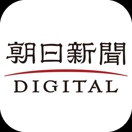 キングスサロンMEGAドン・キホーテ名古屋本店オープンについて。朝日新聞DIGITALに掲載されました。のサムネイル画像