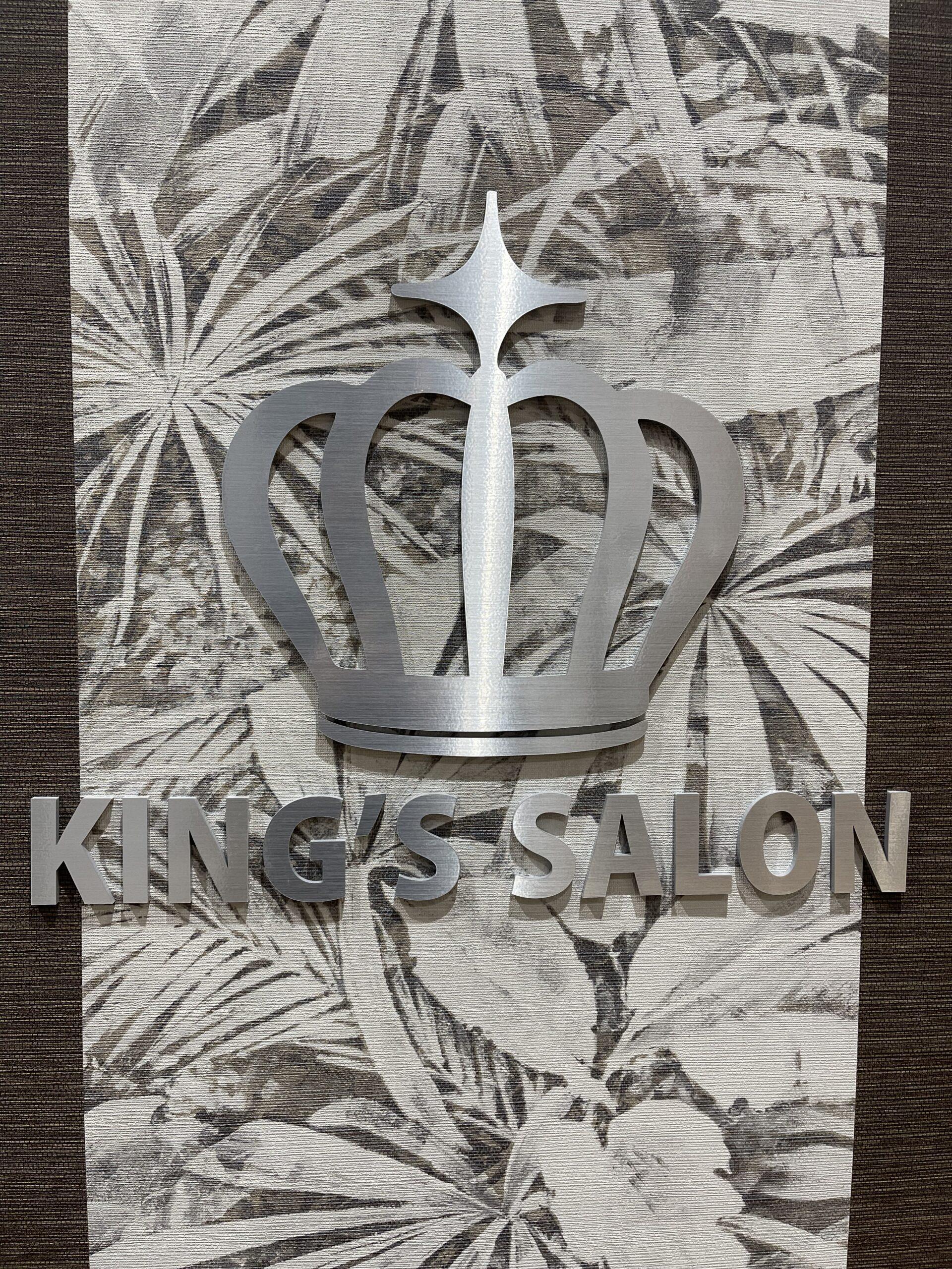 キングスサロンが人気の理由👑のサムネイル画像