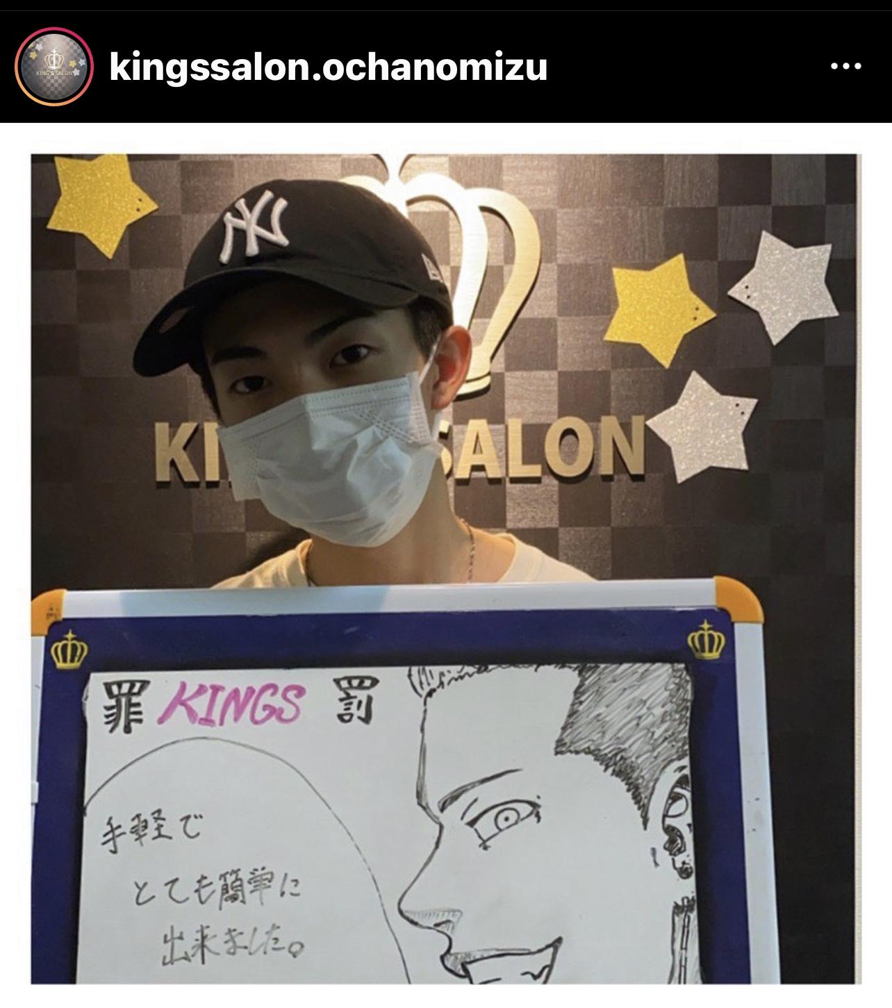お客様の声 キングスサロン東京お茶の水店のサムネイル画像